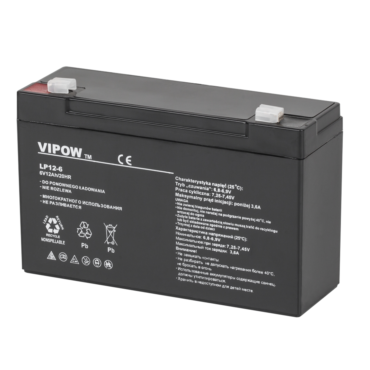 vipow 6v 12ah agm gel battery deep cycle maintenance free. Black Bedroom Furniture Sets. Home Design Ideas