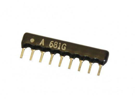 DRABINKA OPOROWA SIL 9/8 680R