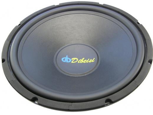 Głośnik Dibeisi DBS-G1501...