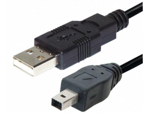 Przewód Foto USB Fuji Finepix 2m