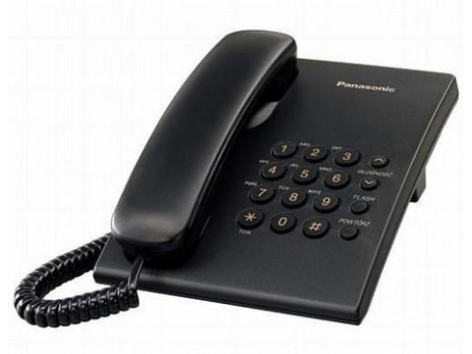 Telefon Panasonic KX-TS500PDB