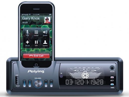 Radioodtwarzacz Ipod/MP3/USB/SD/MMC Peiying PY-3123 4x40W
