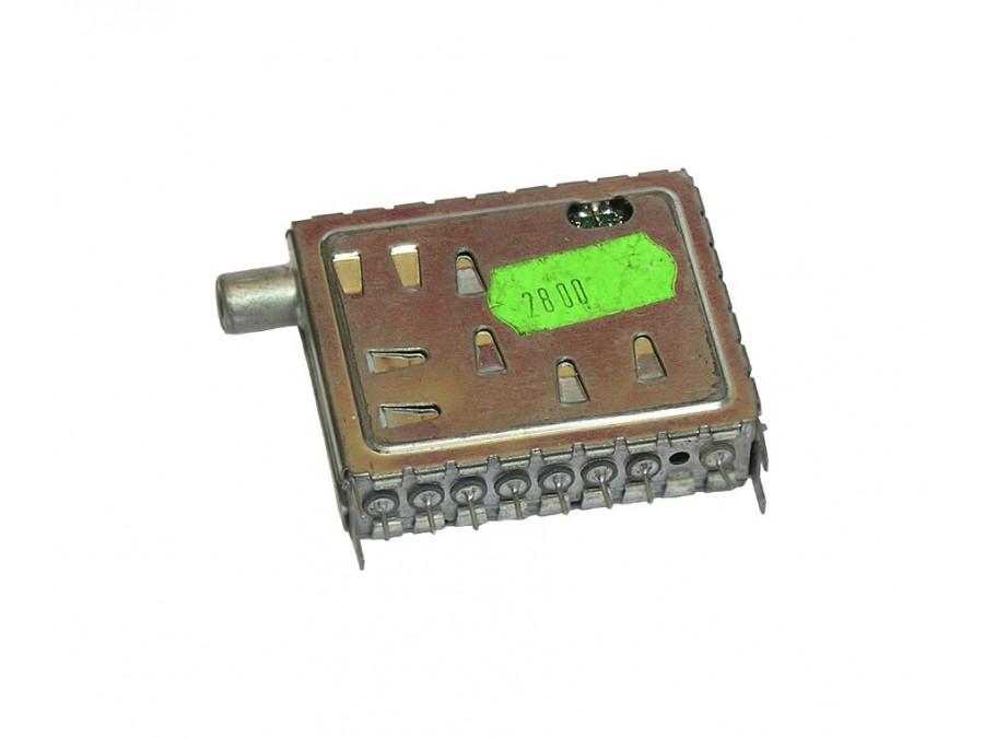 GŁOWICA TV VHF/UHF ANTENOWA