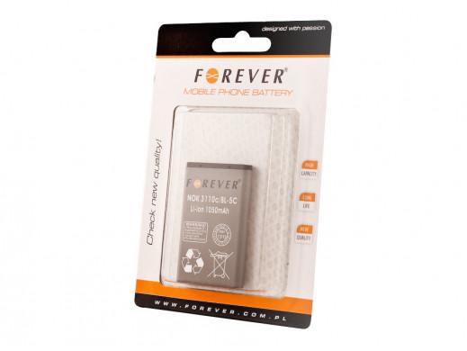 Akumulator GSM Nokia 3110c 1050mAh Forever