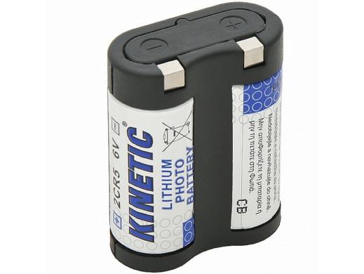 Bateria 2CR5 6V Kinetic