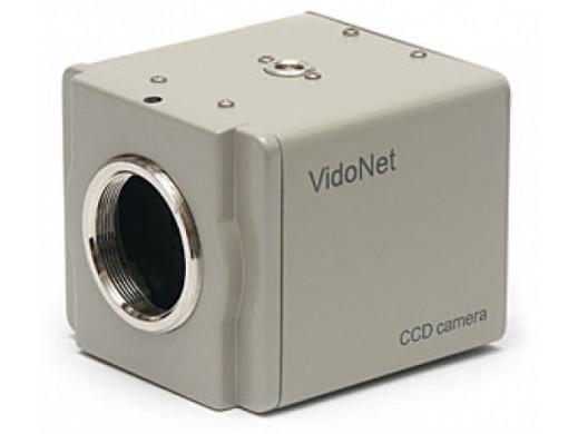 Kamera czarnobiała VT320B3A LGCCD-420LDC/V
