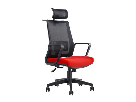 Fotel biurowy ergonomiczny...