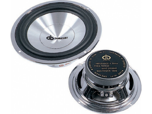 """Głośnik 6,5"""" DBS-C6505..."""