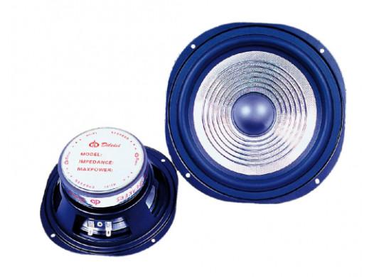 """Głośnik 5"""" DBS-C5011 8 Ohm"""