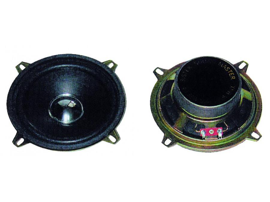 """Głośnik 5"""" DBS-G1301 4ohm(z uszami)"""