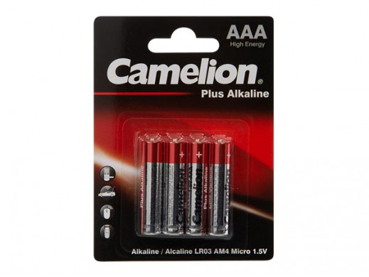 BATERIE ALKALICZNE AAA / LR3 1.5 V - 1200 mAh (4szt./blister)
